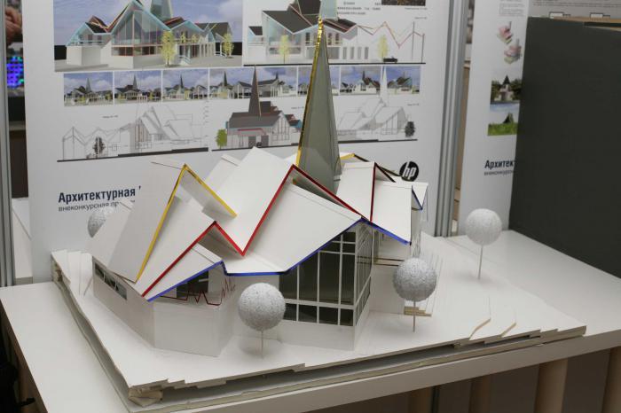 Антураж мастерская архитектуры и дизайна